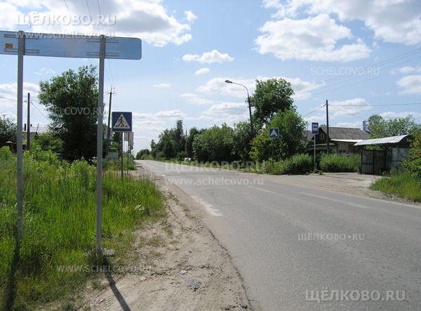 Фото улица Свердлова г. Щелково - Щелково.ru