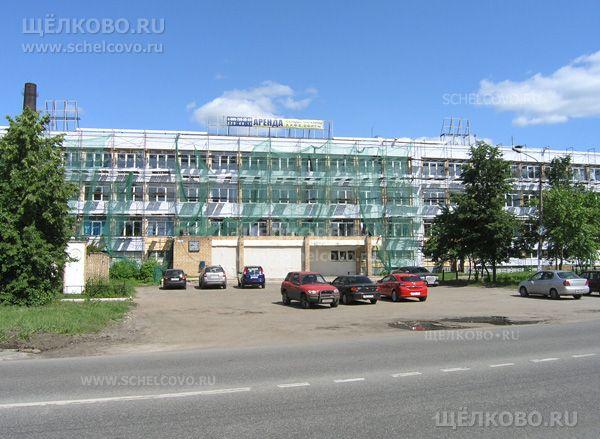 Фото отделка фасада бизнес-центра «Мирекс» в Щелково (ул.Фабричная, д.1) - Щелково.ru