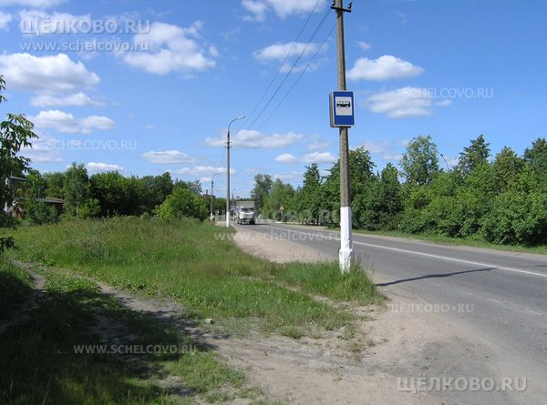 Фото улица Фабричная города Щелково - Щелково.ru