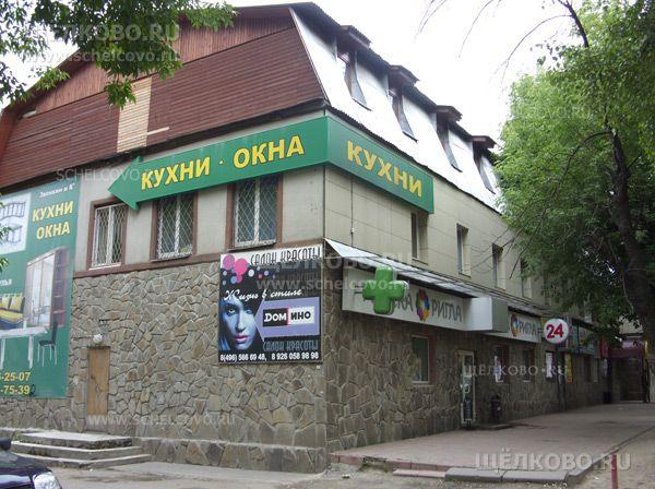 Фото торгово-офисный центр в Щелково (1-й Советский переулок, д. 2) - Щелково.ru