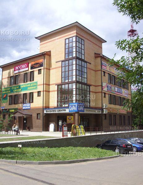 Фото бизнес-центр «Карат» г. Щелково (площадь Ленина, д. 10) - Щелково.ru