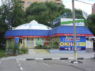 Щелково, проспект Пролетарский, 3б