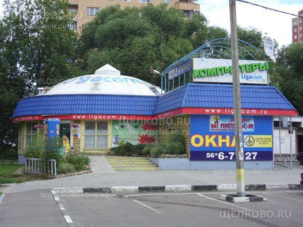 Фото торгово-офисный комплекс г. Щелково (Пролетарский проспект, д. 3б) - Щелково.ru