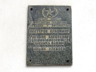Адрес Щелково, пер. 1-й Советский, 17 - 10 июля 2009 г.