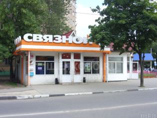 Щелково, улица Комарова, 9
