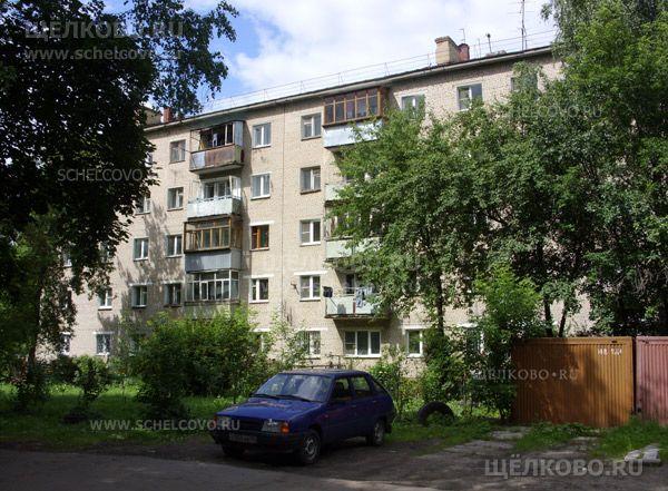 Фото г. Щелково, ул. Комарова, дом 15/2 - Щелково.ru
