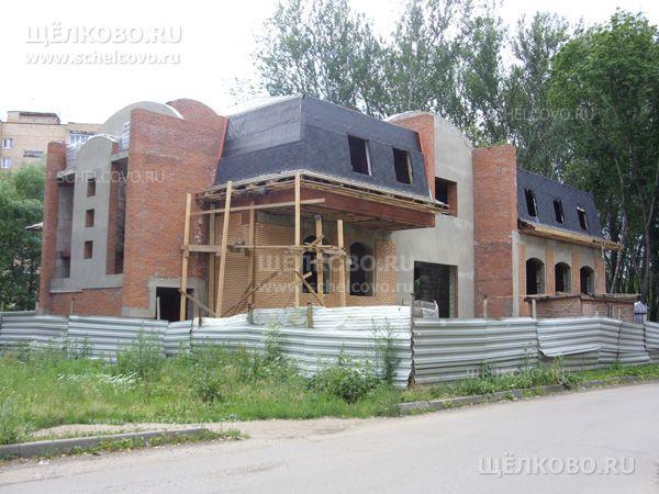 Фото строительство кафе на улице Комарова в Щелково (около дома№7/1) - Щелково.ru