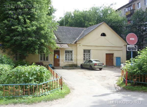 Фото административное здание (г. Щелково, ул. Краснознаменская, д.4а) - Щелково.ru