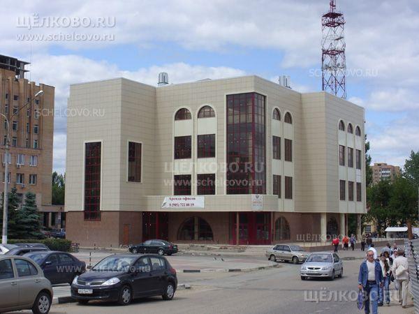 Фото новый торгово-офисный центр на площади Ленина г. Щелково - Щелково.ru