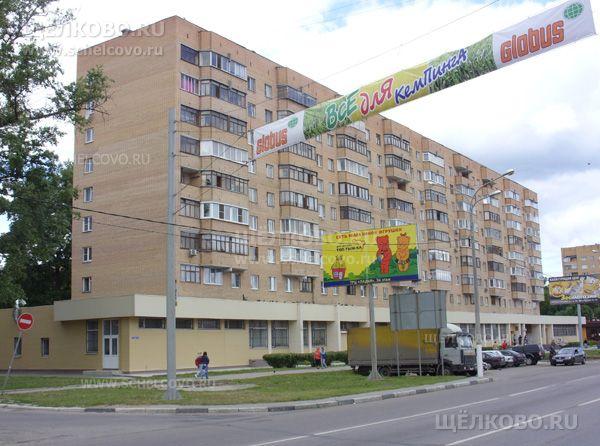 Фото г. Щелково, Пролетарский проспект, дом 3 - Щелково.ru