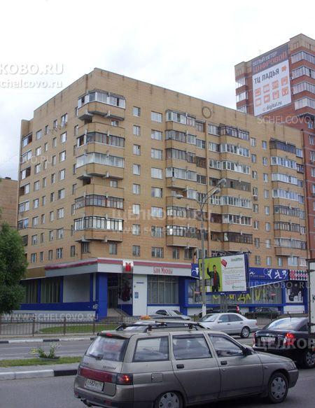 Фото г. Щелково, Пролетарский проспект, дом 7 - Щелково.ru
