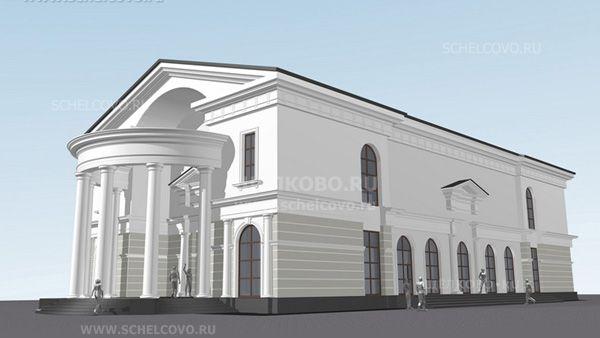 Фото проект молодежного развлекательного центра - Щелково.ru