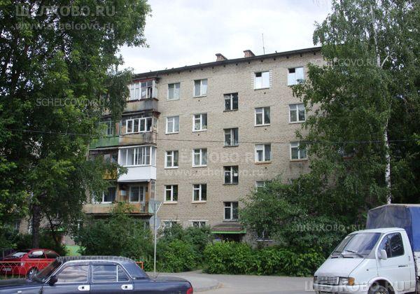 Фото г. Щелково, ул. Центральная, дом 5 - Щелково.ru