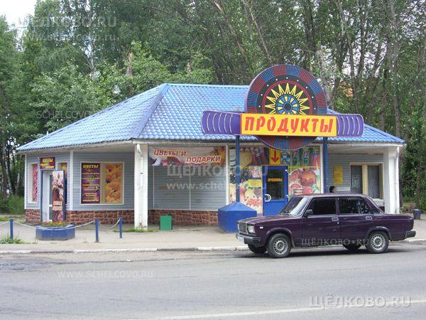 Фото магазин — автобусная остановка около дома 7/1 на улице Комарова г. Щелково - Щелково.ru