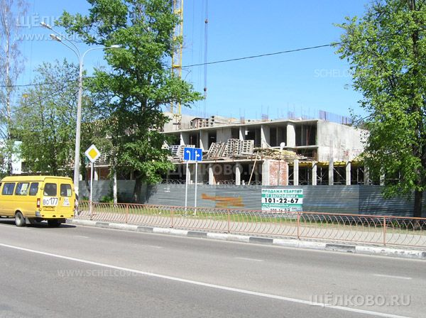 Фото строительство нового дома (№ 17) около школы №4 на ул.Центральная в Щелково - Щелково.ru