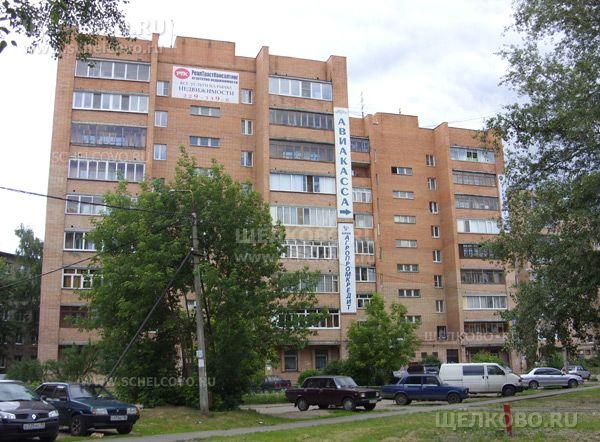 Фото г. Щелково, ул. Краснознаменская, дом 5 - Щелково.ru
