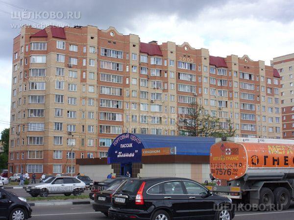 Фото г. Щелково, Пролетарский проспект, дом 9, корпус 2 - Щелково.ru