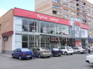 Щелково, пр-т Пролетарский, 9 - 4 июля 2009 г.