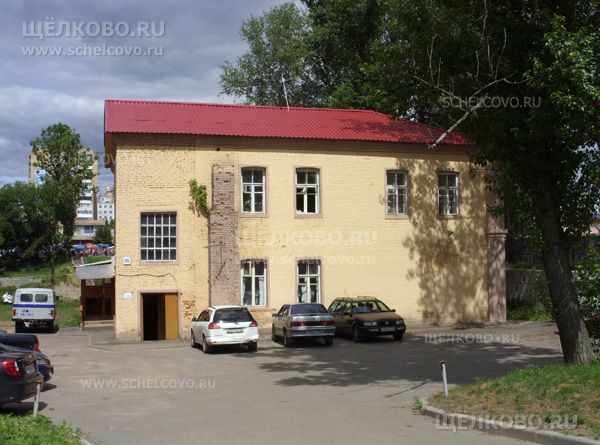 Фото медвытрезвитель г. Щелково (ул. Советская, д. 195; фактически здание расположено на площади Ленина) - Щелково.ru