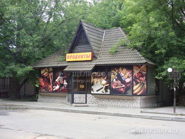 Фото продуктовый магазин (г. Щелково, ул. Комарова, д. 1, стр. 2; расположен по ул.Советская) - Щелково.ru