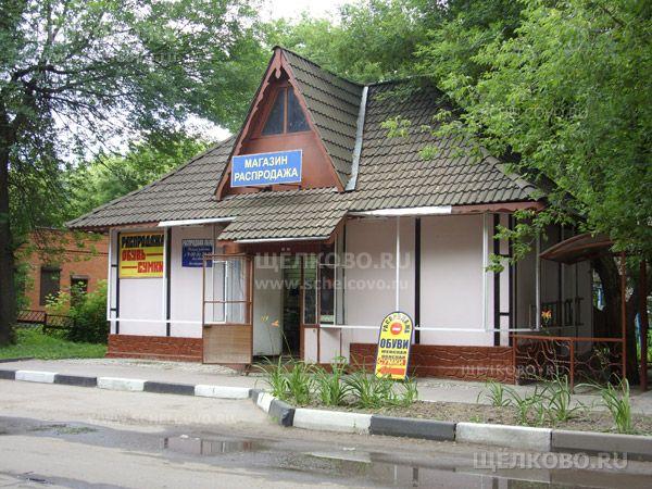 Фото магазин в Щелково (ул. Комарова, д. 1, стр. 3; расположен по ул.Советская) - Щелково.ru