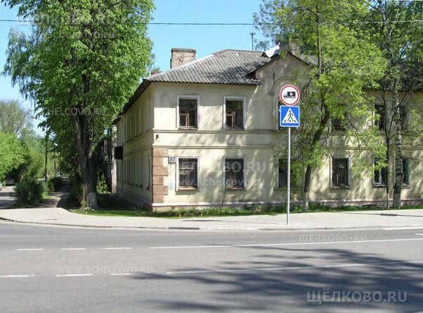 Фото г. Щелково, ул. Центральная, дом 27 (на пересечении с ул.Иванова) - Щелково.ru