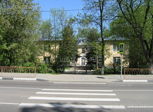 Фото детский сад № 12 г. Щелково «Солнышко» (ул.Центральная, д. 35) - Щелково.ru