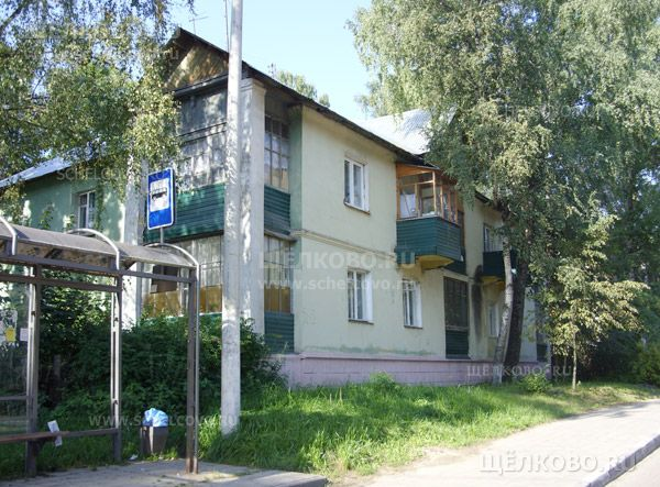 Фото г. Щелково, ул. Центральная, дом 40 - Щелково.ru