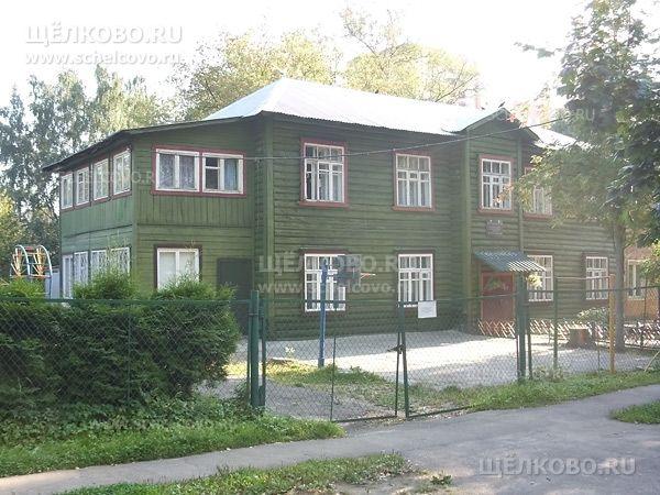 Фото социальный приют для детей и подростков г. Щелково (ул.Кооперативная, д.15)— бывший детский сад (здание снесено во второй половине 2015 г.) - Щелково.ru