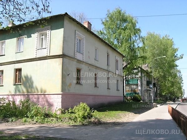 Фото г. Щелково, ул. Центральная, дом 38 - Щелково.ru