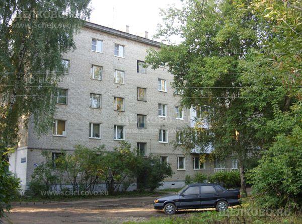 Фото г. Щелково, ул. Первомайская, дом 1 - Щелково.ru