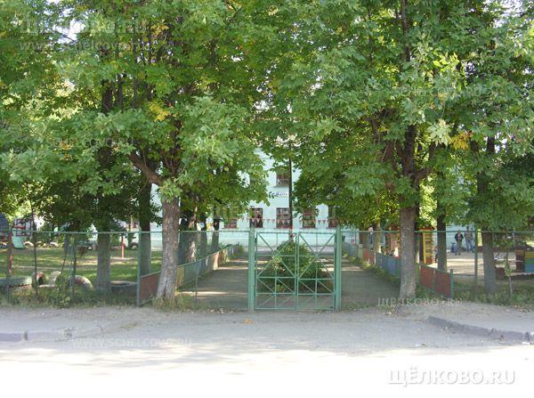 Фото детский сад № 23 г. Щелково «Радуга» (ул.Первомайская, д.12) - Щелково.ru