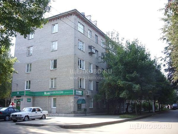 Фото г. Щелково, ул. Пушкина, дом 3 - Щелково.ru