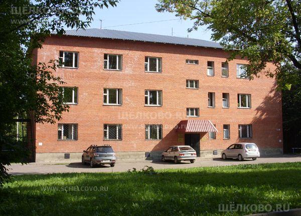 Фото административно-офисный центр (г. Щелково, ул.Строителей, д.1) - Щелково.ru