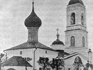 Фото деревни Маврино Щелковского района