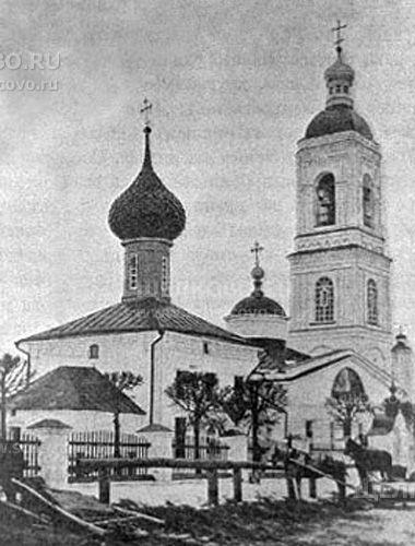 Фото Владимирская церковь села Маврино Богородского уезда Московской губернии - Щелково.ru