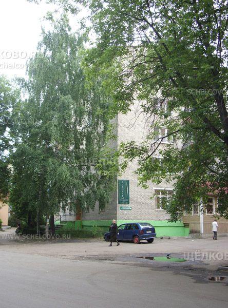 Фото г. Щелково, 1-й Советский переулок, дом 2а (вид с улицы Советская) - Щелково.ru