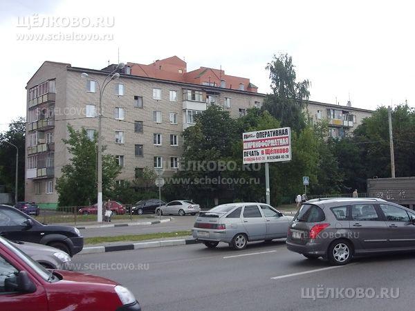 Фото г. Щелково, 1-й Советский переулок, дом 6а (расположен вдоль Пролетарского проспекта) - Щелково.ru