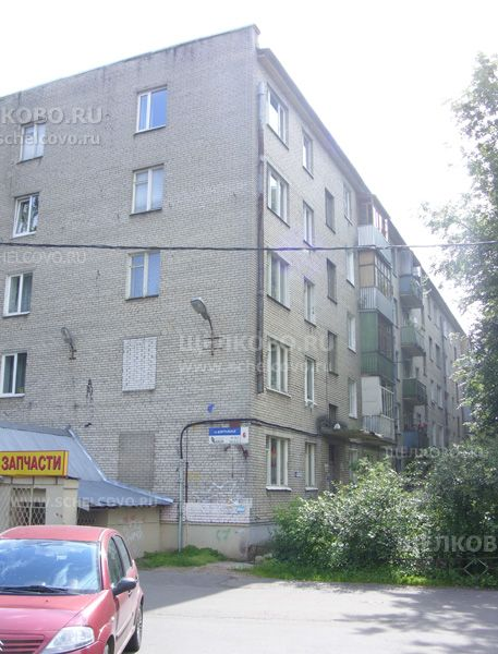 Фото г. Щелково, ул. Центральная, дом 6 - Щелково.ru
