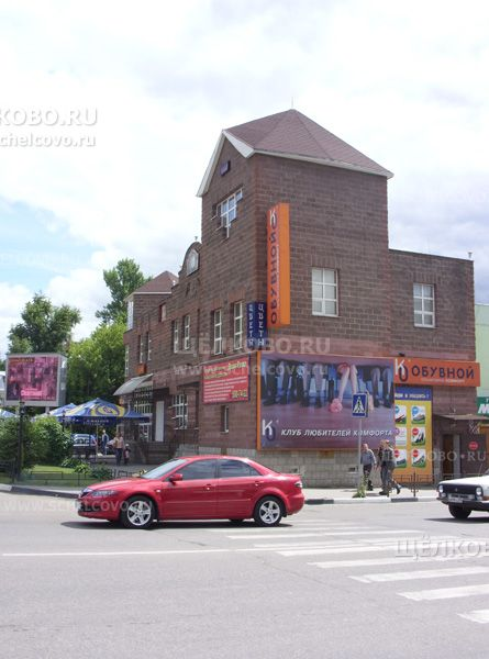 Фото торгово-офисный центр г. Щелково (ул. Комарова, д.1а) - Щелково.ru