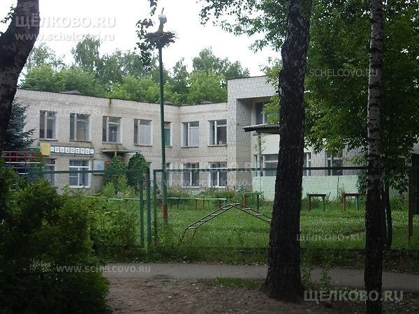 Фото детский сад № 65 г. Щелково «Радость» (ул.Комарова, д.20) - Щелково.ru