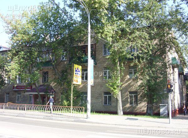 Фото г. Щелково, ул. Центральная, дом 41/8 (на пересечении с улицей Пушкина) - Щелково.ru