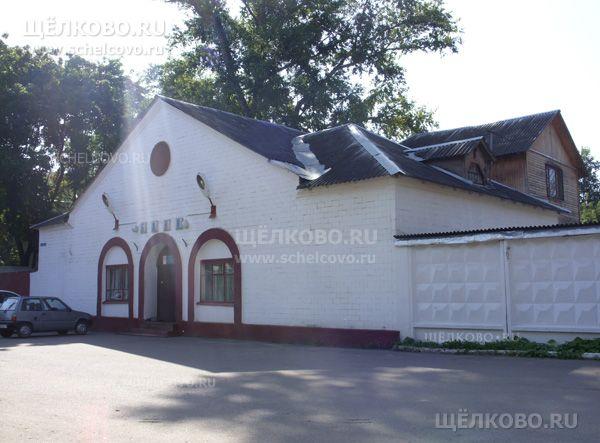 Фото Щелковские бани (г. Щелково, ул.Строителей, д.1) - Щелково.ru