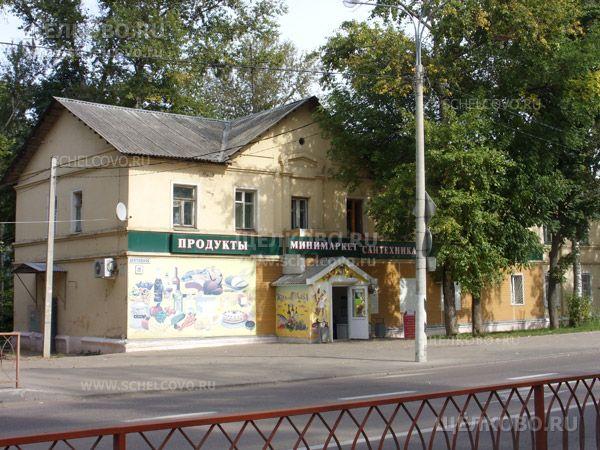 Фото дом 25 по ул. Центральная г. Щелково - Щелково.ru