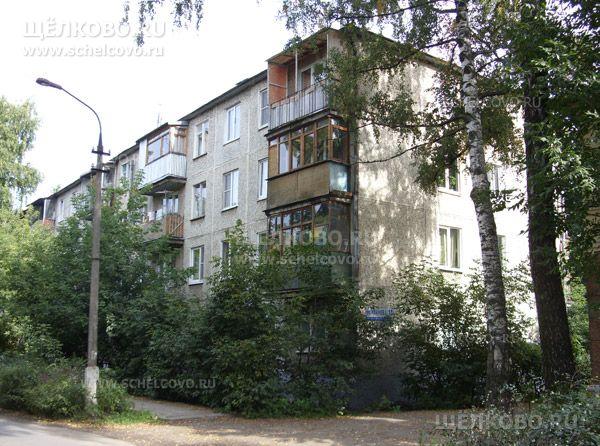 Фото г. Щелково, ул. Иванова, дом 11 - Щелково.ru