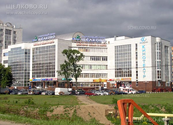 Фото торговый дом «Щёлково» (КЭМП; Пролетарский проспект, д. 10) - Щелково.ru