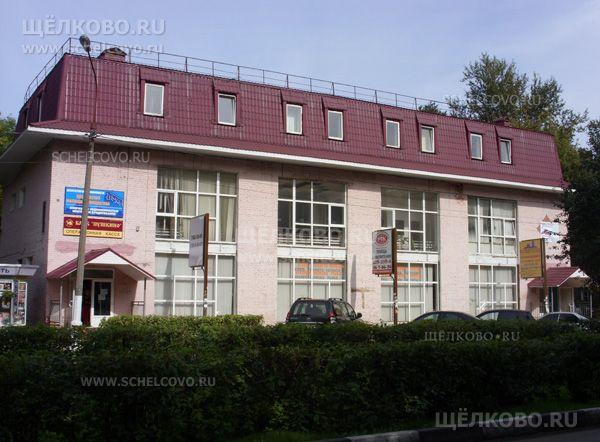 Фото торгово-офисный центр (г. Щелково, ул.Парковая, д. 12а) - Щелково.ru