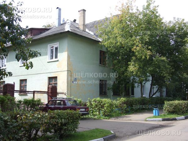 Фото г. Щелково, ул. Парковая, дом 23 - Щелково.ru