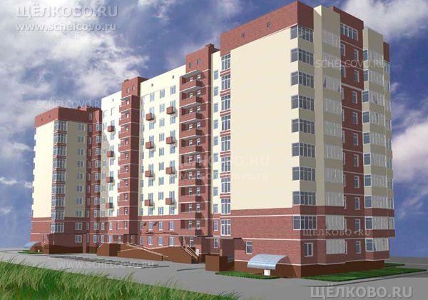 Фото проект жилого дома №7, корпус1 по ул.Первомайская г. Щелково (вид со двора, от улицы Кооперативная) - Щелково.ru