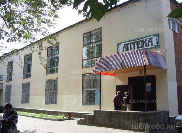 Фото аптека в Щелково (ул. Зубеева, д. 10а) - Щелково.ru